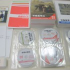 DVD&テキスト